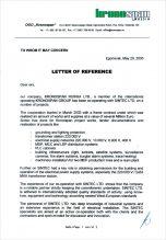 https://sintec.ru/wp-content/uploads/2018/05/Reference-Letter-Kronospan.pdf